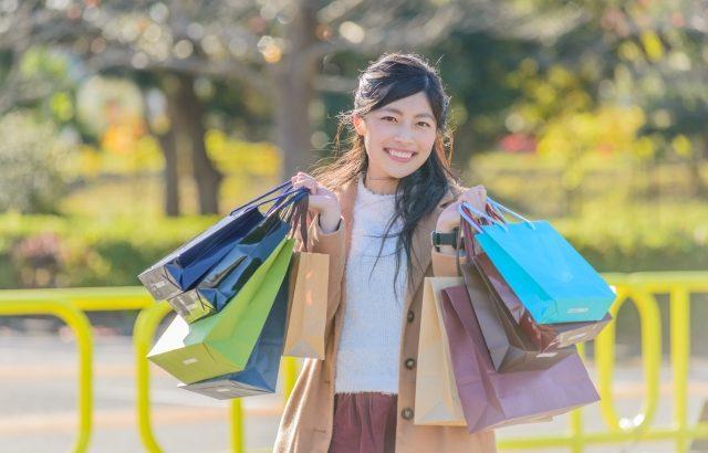 【2019】年末セール!Amazon・楽天・ヤフーの開催日と内容
