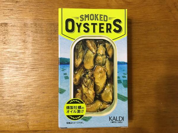 カルディ 牡蠣のオイル漬け缶詰