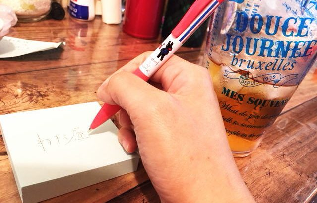 ダイソーで買ったリサとガスパールのボールペン