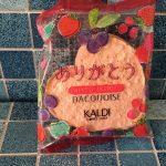 KALDI(カルディ)のダックワーズ2種「ありがとう」と「チョコミント」
