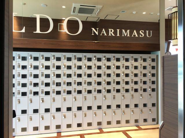 カルド  caldo成増店 店舗 店内