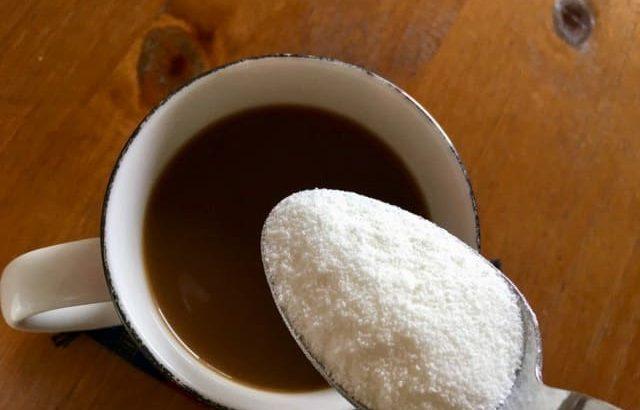 難消化性デキストリンとコーヒー