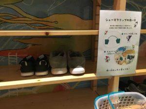 ららぽーと富士見 チームラボ光の遊園地 靴置き場