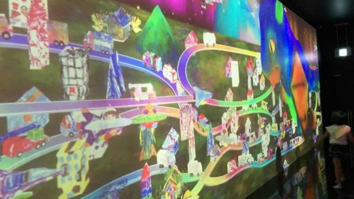 ららぽーと富士見でチームラボ未来の遊園地を体験!知育空間レポート