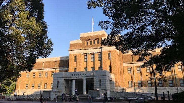 上野駅から国立科学博物館の道案内・写真でわかる行き方