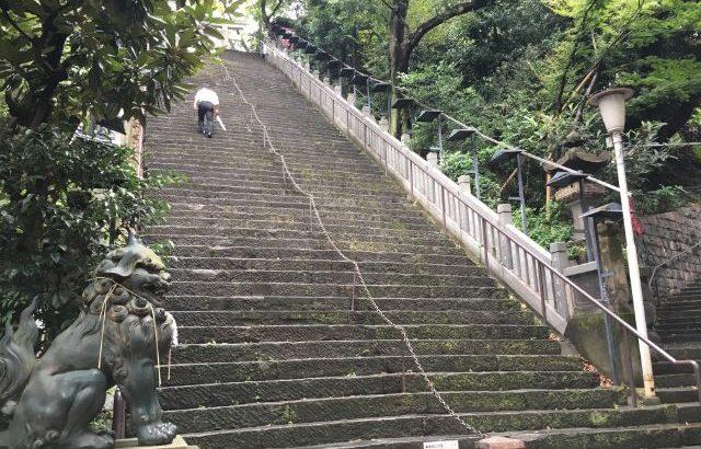 東京港区・愛宕神社の「出世の石段」で仕事運アップ!現地レポとご利益