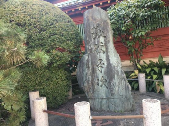 神田明神の銭形平次の石碑