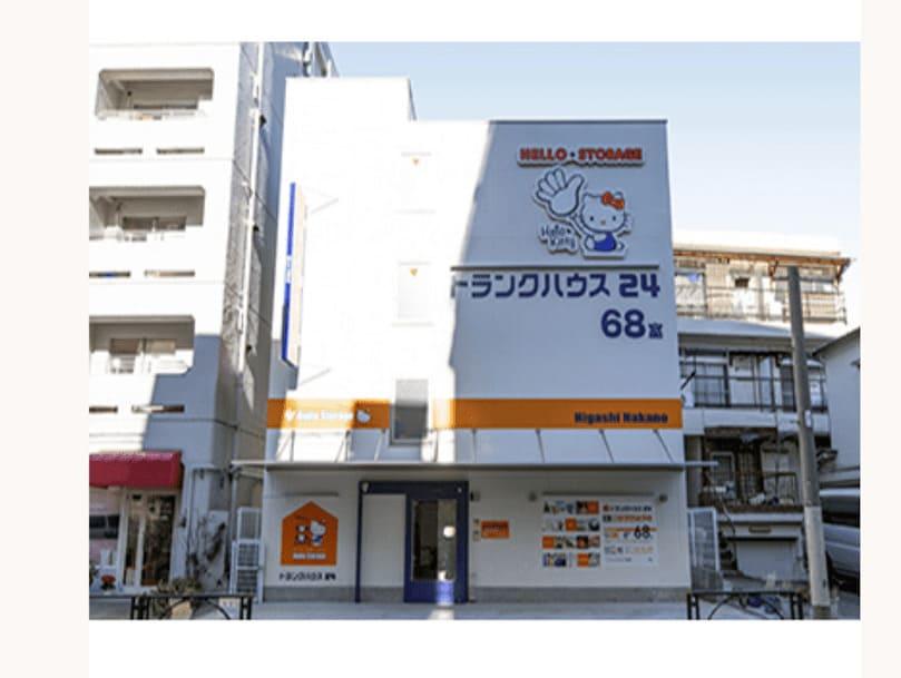 トランクハウス24東中野(中野坂上)店