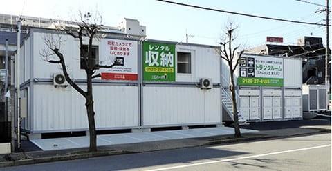 ストレージ王徳丸2店