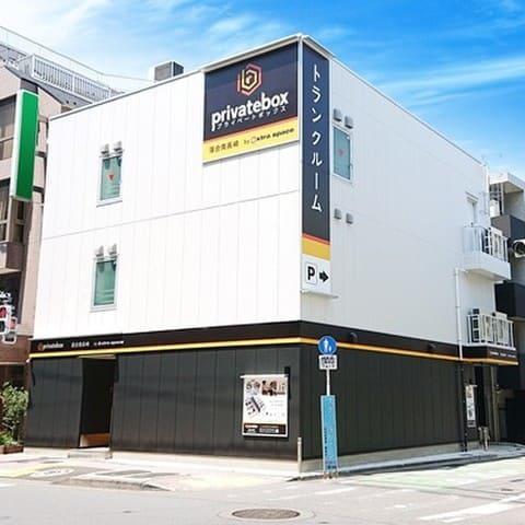 トランクルームプライベートボックス落合南長崎(新宿)店