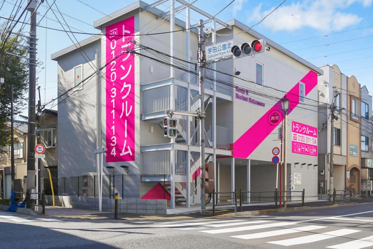 トランクルーム東京練馬中村店