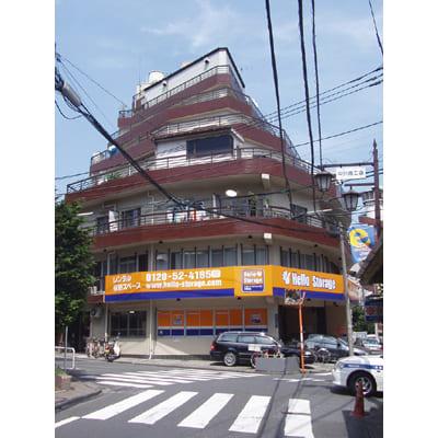 ハローストレージ中落合(新宿)店