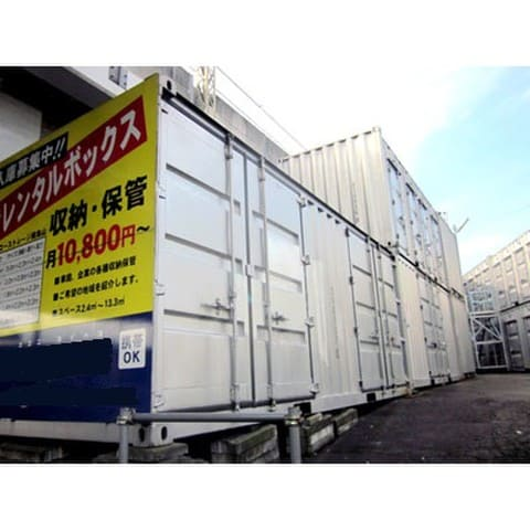 ハローストレージ南烏山(世田谷区)店
