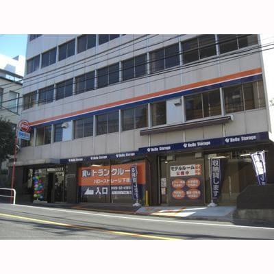 ハローストレージ新宿四谷三丁目2店