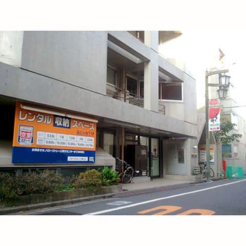 ハローストレージ梅ヶ丘(世田谷区)店