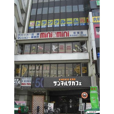 ハローストレージ荻窪五丁目店