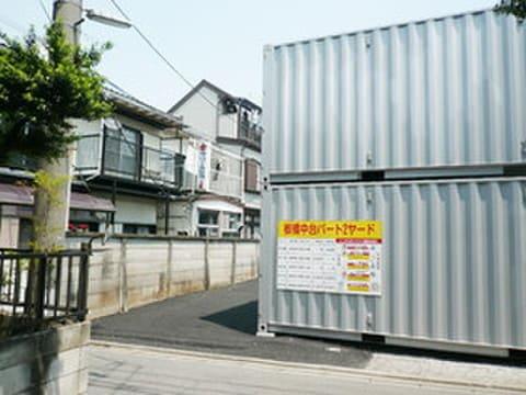 加瀬のレンタルボックス板橋中台店パート2