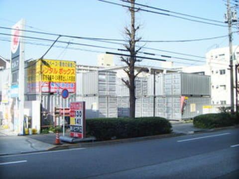 加瀬のレンタルボックス高島平店