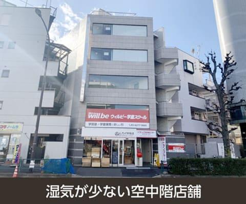 収納ピット世田谷千歳船橋店