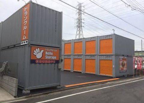 ハローストレージ高島平駅前2店
