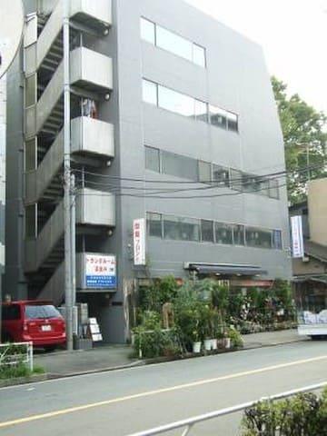 アルファトランク富ヶ谷店
