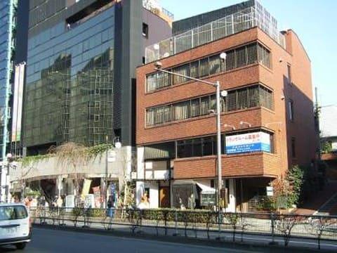アルファトランク渋谷東店