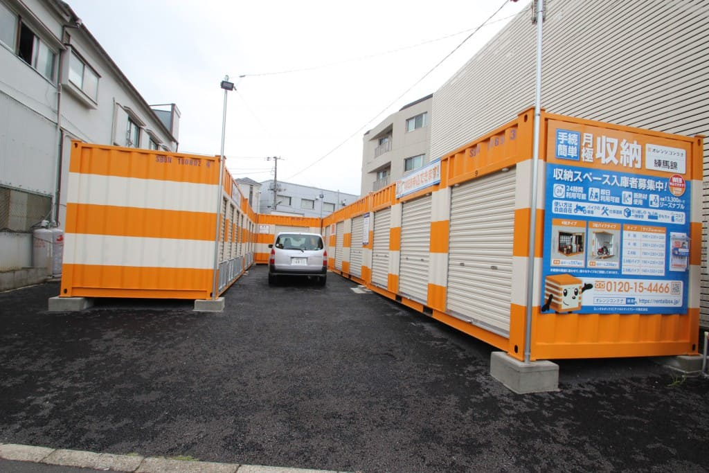 オレンジコンテナ練馬錦店