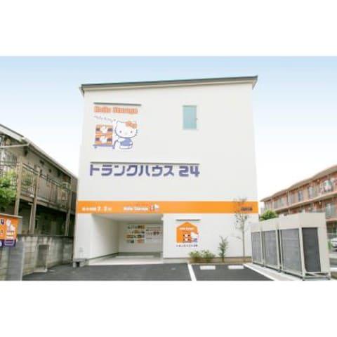 トランクハウス24綾瀬店