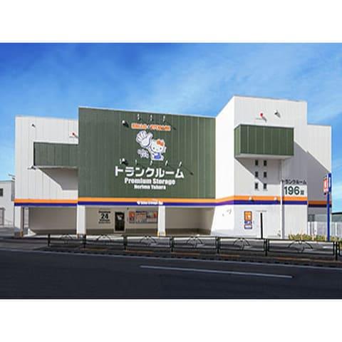 トランクハウス24練馬谷原店