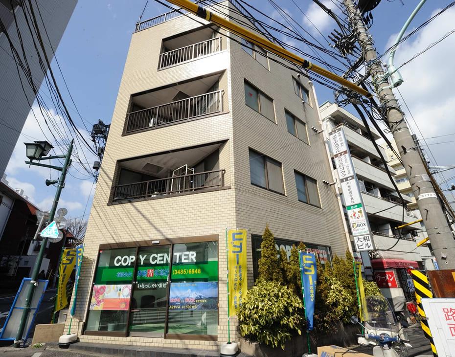 トランクルームプライベートボックス松濤・富ヶ谷店