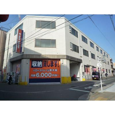 ハローストレージ東大島店