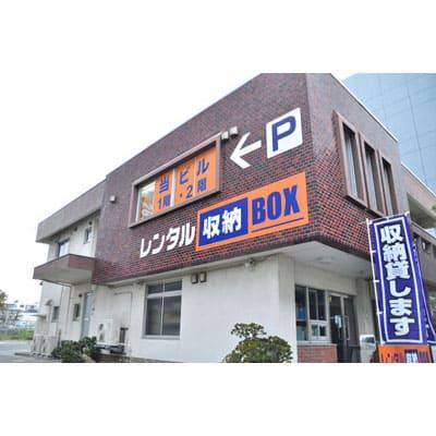 ハローストレージ江東枝川(塩浜)店