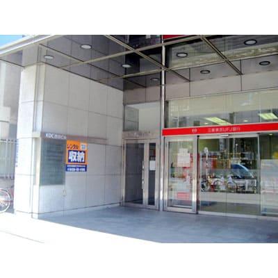ハローストレージ渋谷駅前店