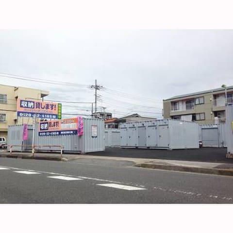 ハローストレージ西新井2(鹿浜)店