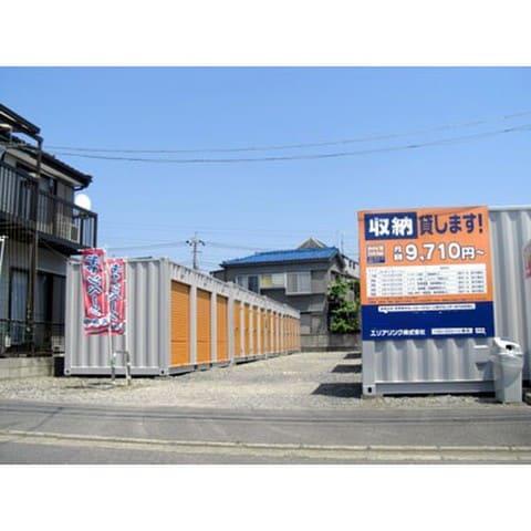 ハローストレージ鹿浜1店
