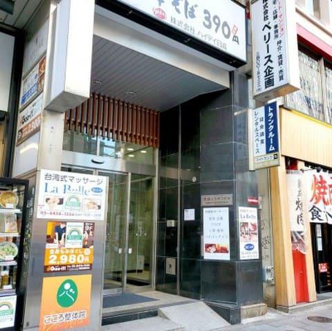 マイトランク渋谷駅前店