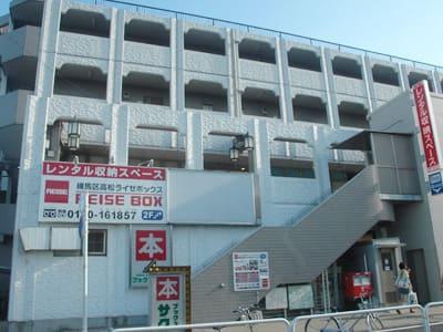 ライゼボックス練馬高松店