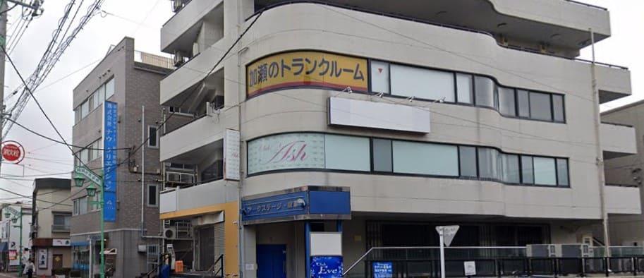 加瀬のトランクルーム足立区綾瀬店