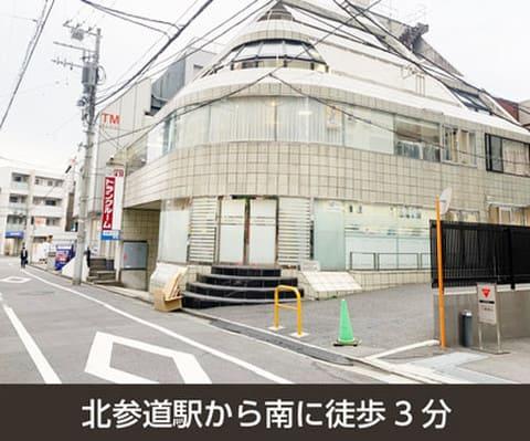 収納ピット渋谷北参道駅南店