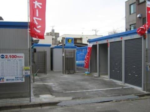 イナバボックス墨田立花店