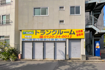 グーボックス早稲田店