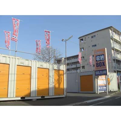 ハローストレージ江戸川中央1