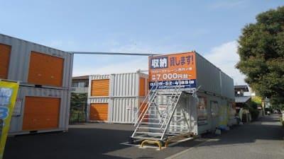 ハローストレージ西竹ノ塚店