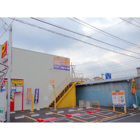 ハローストレージ足立竹ノ塚1店