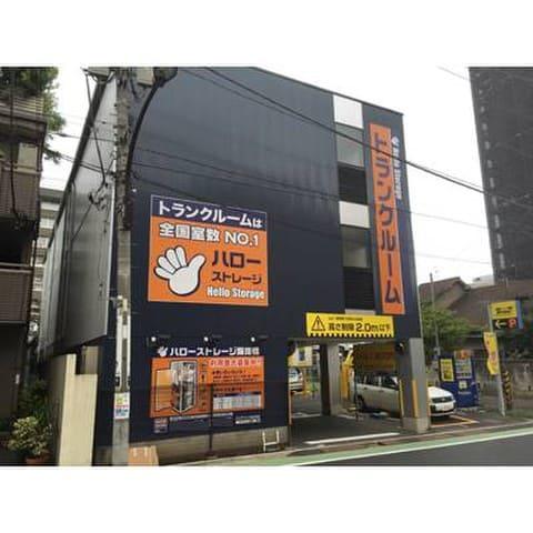 ハローストレージ飯田橋店