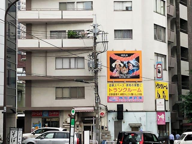 加瀬のトランクルーム品川区北品川2店