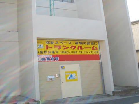 加瀬のトランクルーム墨田区立花店