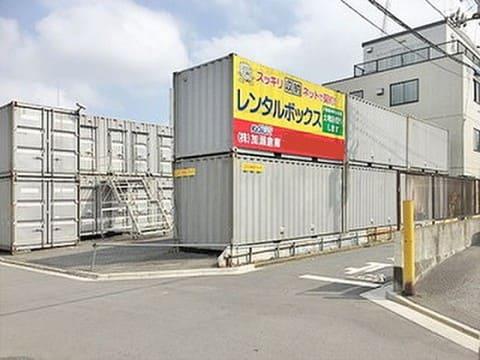 加瀬のレンタルボックス江戸川中央