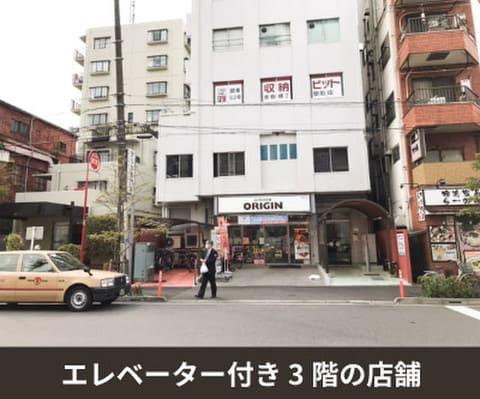 収納ピット品川青物横丁駅前店