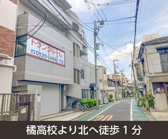 収納ピット墨田区立花5丁目店